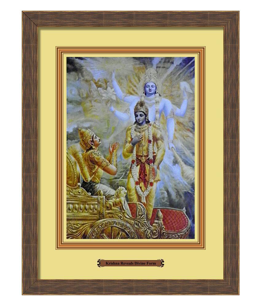 Elegant Arts & Frames Religious Multi-Colour Framed Art Print