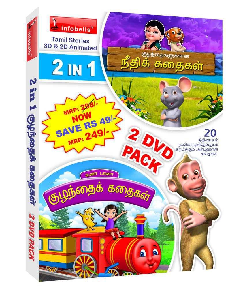 Infobells 2 In 1 Stories For Kids Tamil 2 Dvd Pack