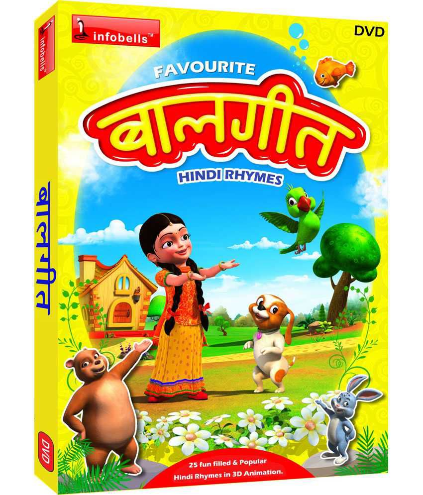 Infobells Favourite Hindi Rhymes Snapdeal Rs. 145.00