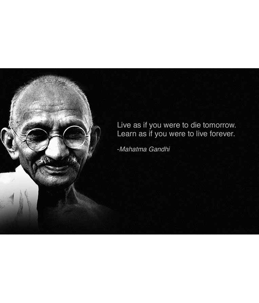 Painting Mantra Mahatma Gandhi Quotes Poster Buy Painting