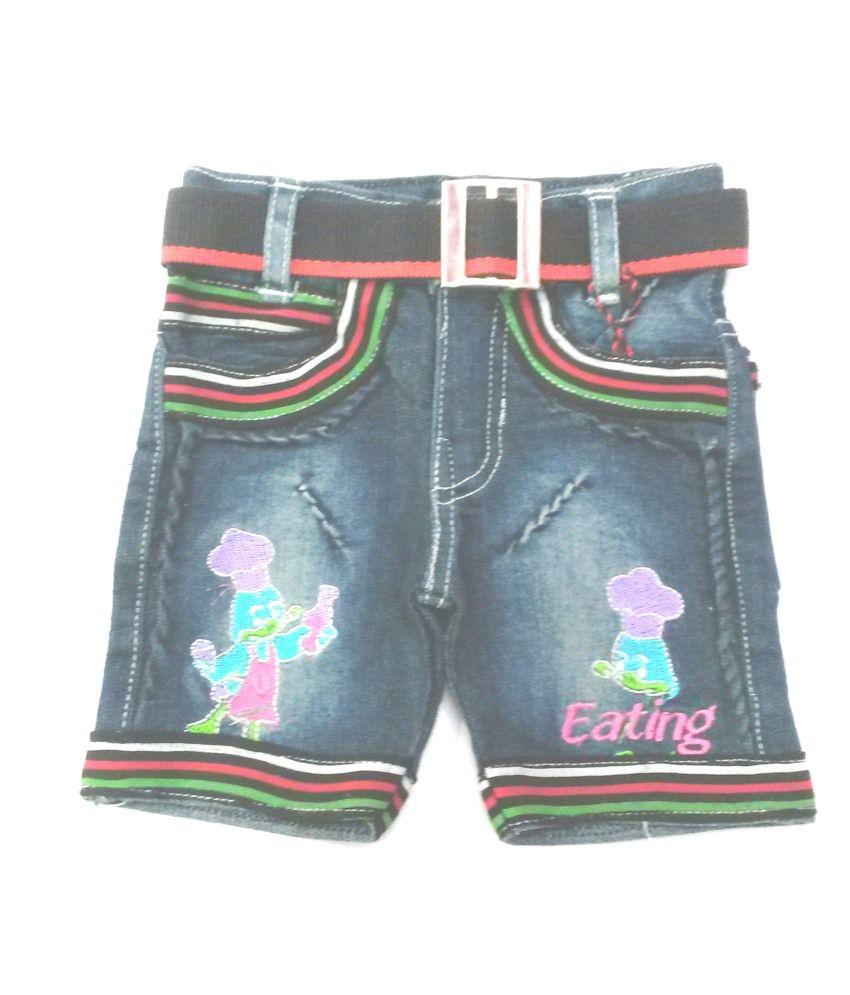 4s Trendy Denim Shorts