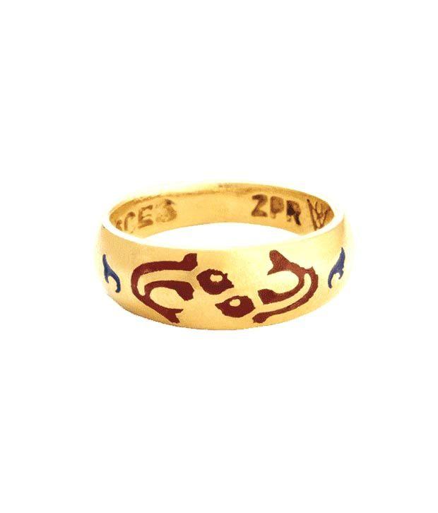 Sun Sea 18k Gold Band Ring