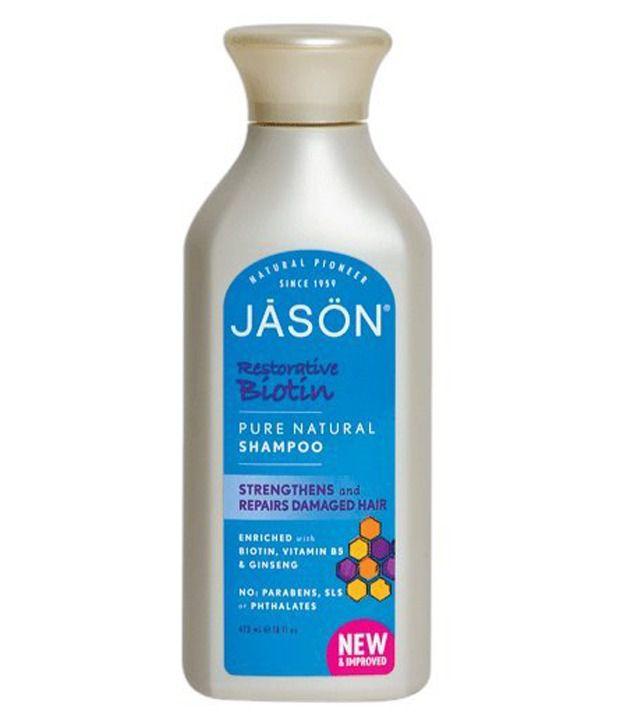 Jason shampoo india