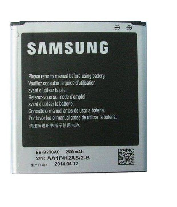 Samsung Battery EB-B220AEBECIN for Grand 2 (G7102)