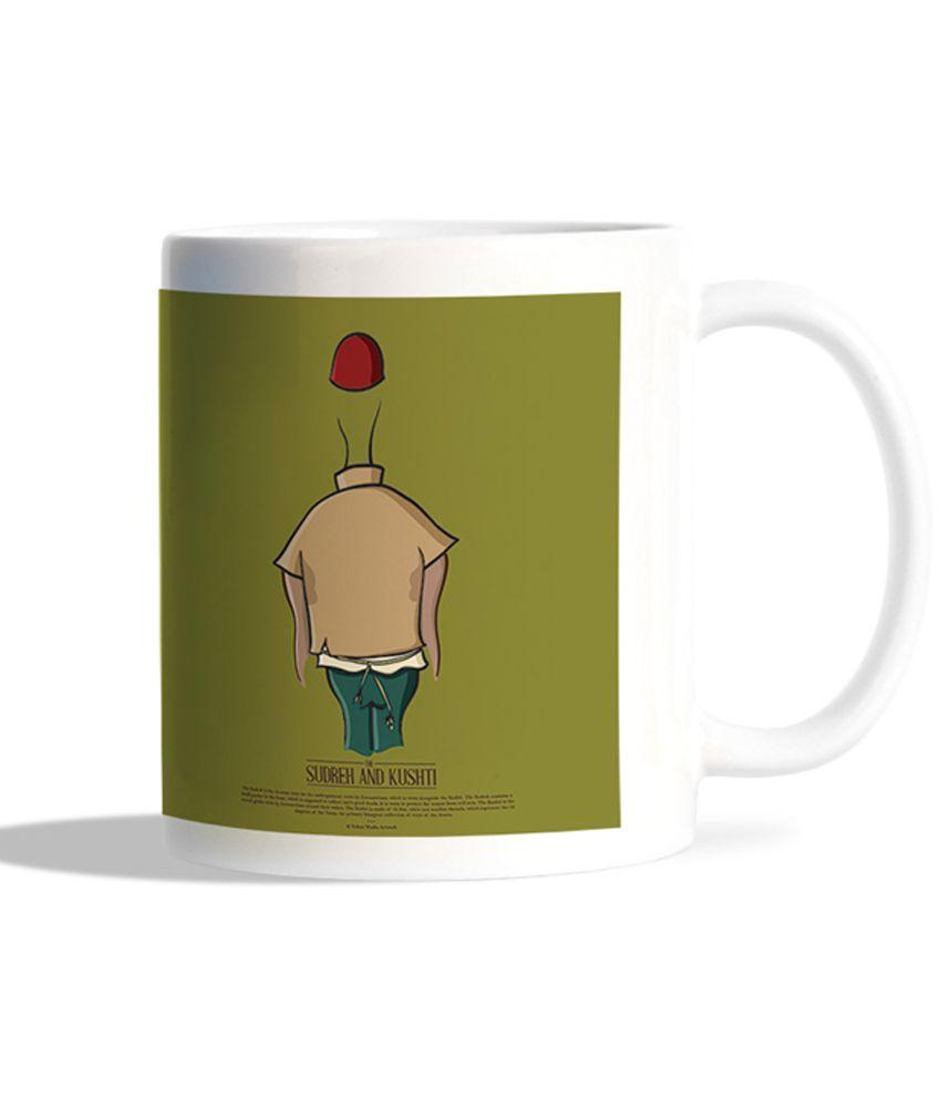 Bgfanstore Yohan Wadia Quran Tawiz Ceramic And Green Mug