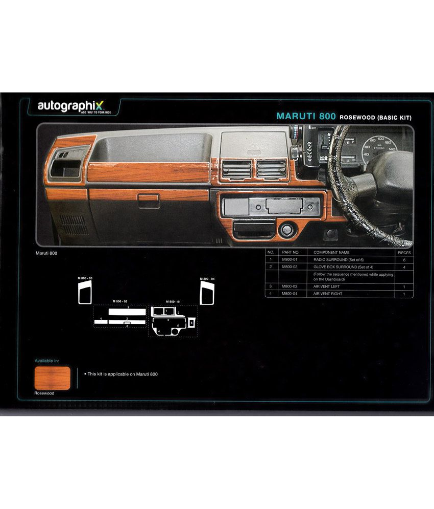 Autographix maruti 800 dash board kit buy autographix for Maruti 800 decoration