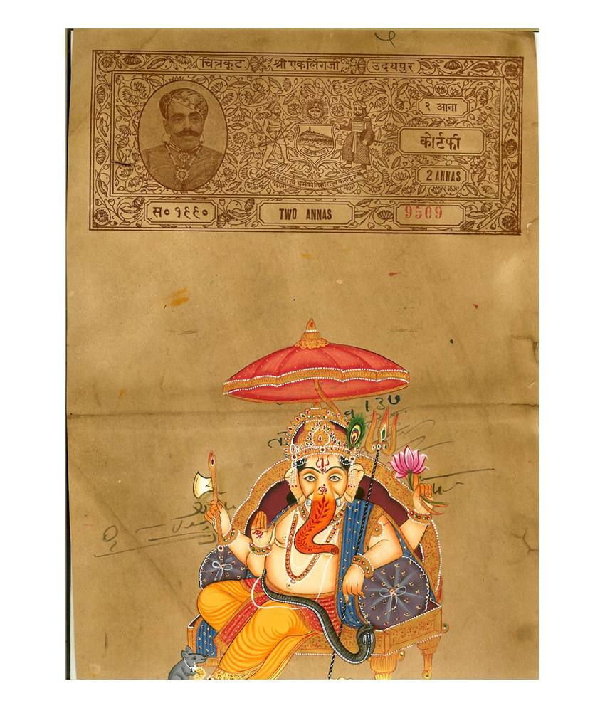 Konark Lord Ganesh Old Stamp Painting