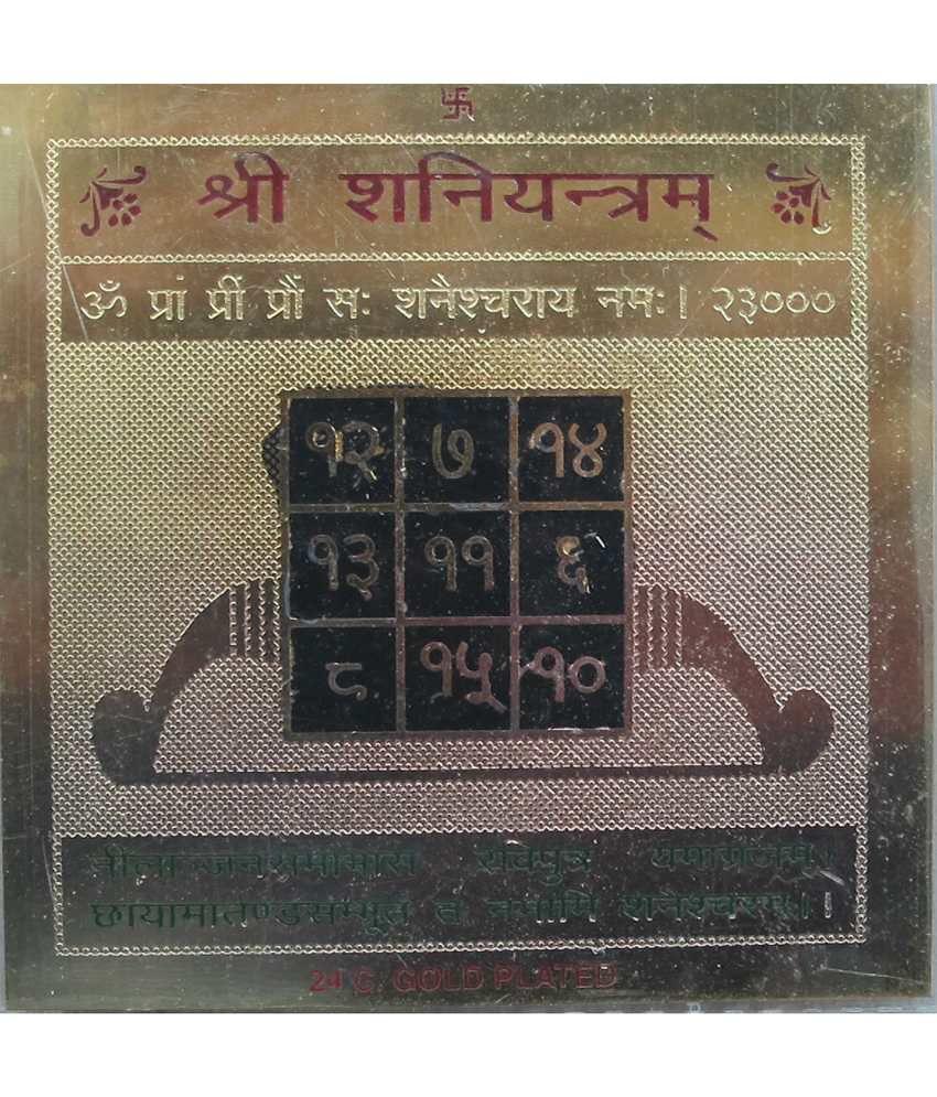 Odishabazaar Shani Yantra For Saturn Sade Sati Sorrow