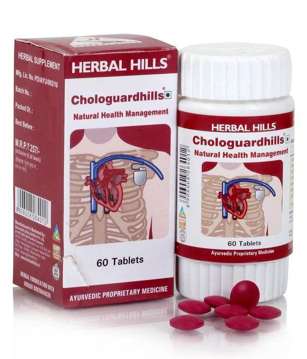 Ayurvedic Medicines For Heart Health: Herbal hill chologuardhill price