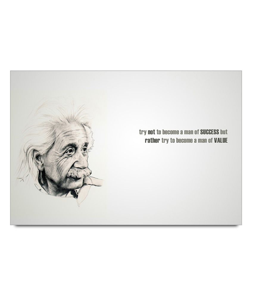 Shopmantra albert einstein quote poster buy shopmantra for Best place to buy posters in store