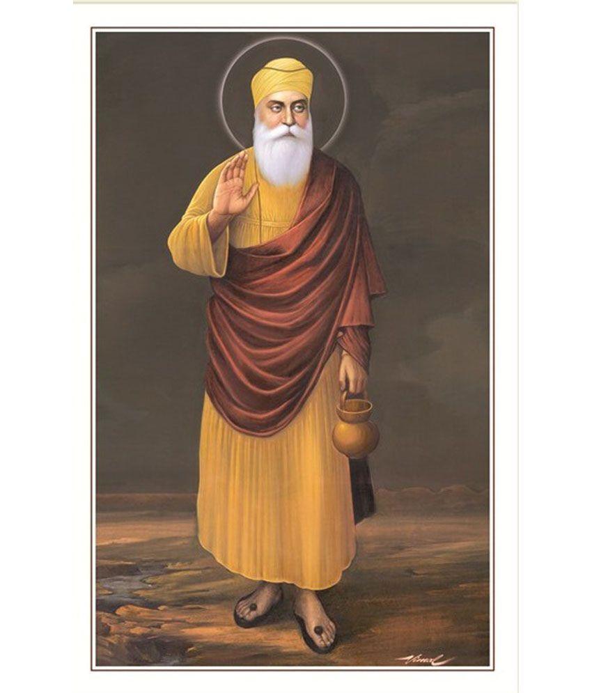 Guru traders india