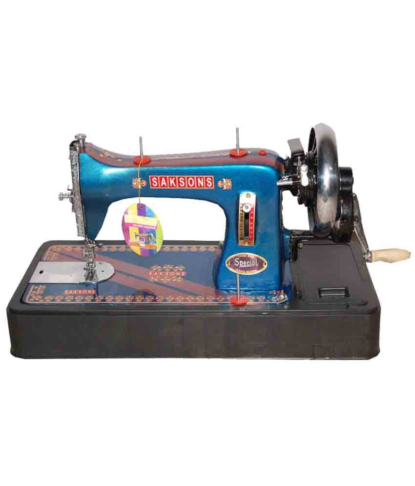 Sewing machine online shopping india