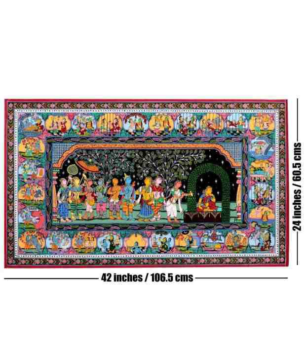 Odisha Handicrafts Madhuban Pattachitra Painting