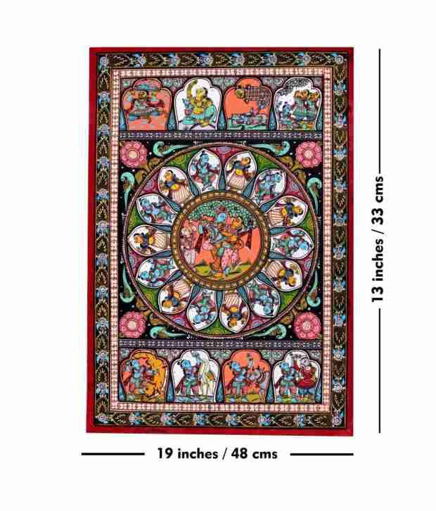 Odisha Handicrafts Raas Leela Pattachitra Painting