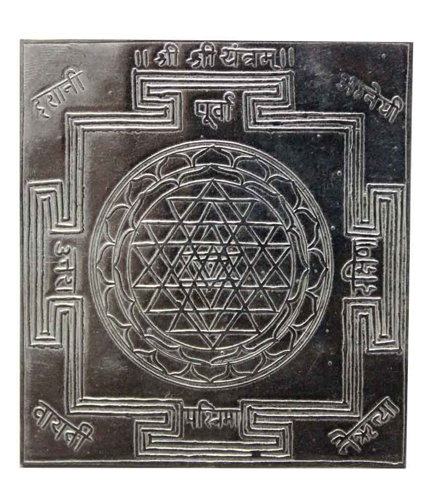 Apkamart Silver Shree Yantra Religious Article: Buy