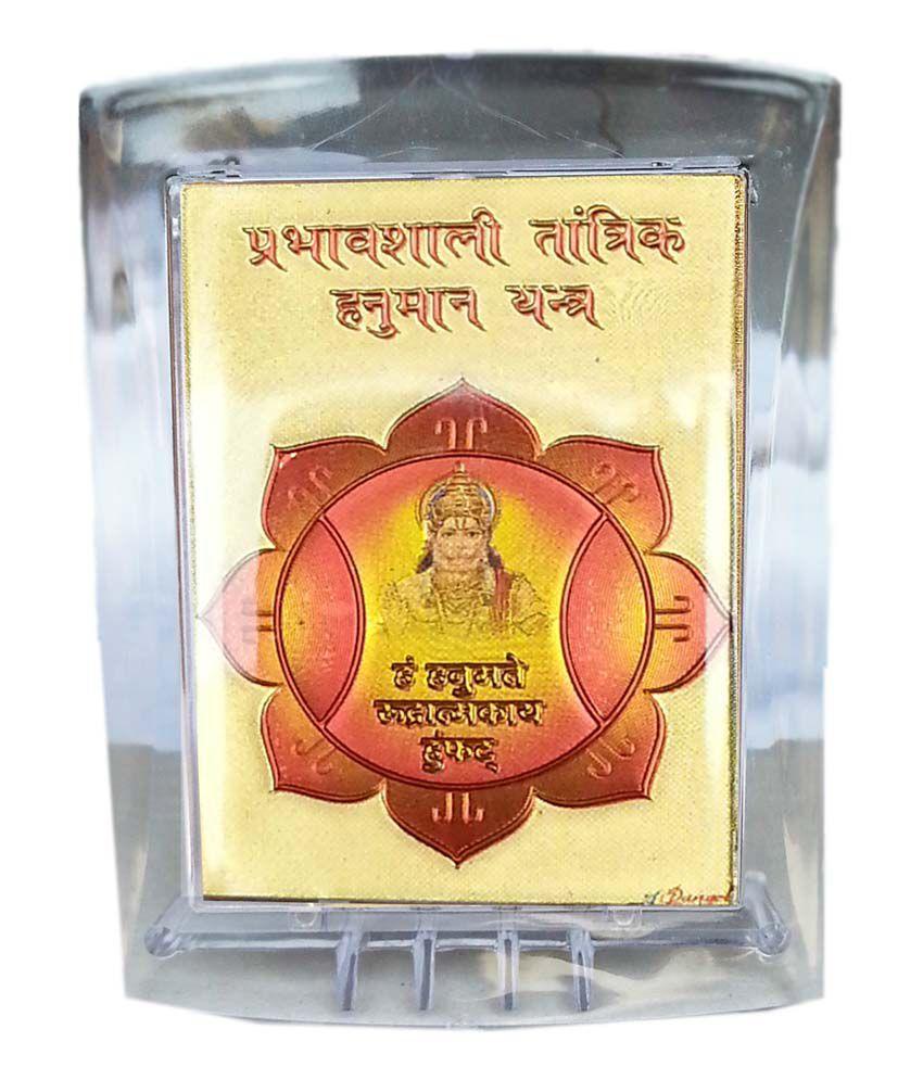 21b395152fce Gold Art 4 U Gold Foil Hanuman Yantra God Image With Frame  Buy Gold Art 4  U Gold Foil Hanuman Yantra God Image With Frame at Best Price in India on  ...