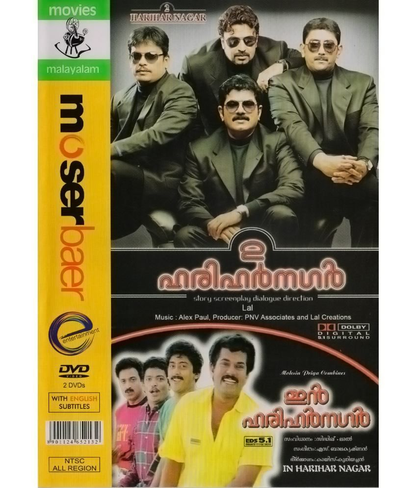 2 Harihar Nagar In Dvd Set DVD Malayalam Buy Online At Best Price India