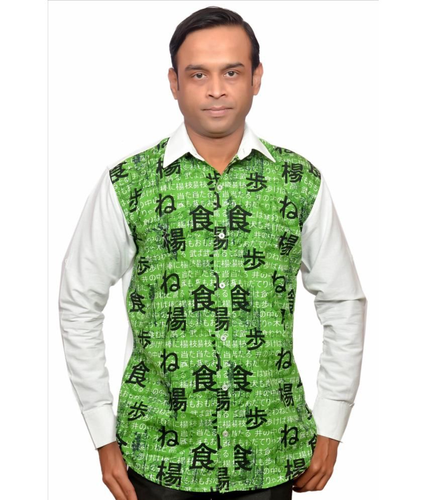 Adam in style green cotton printed casual men 39 s shirt for Style green