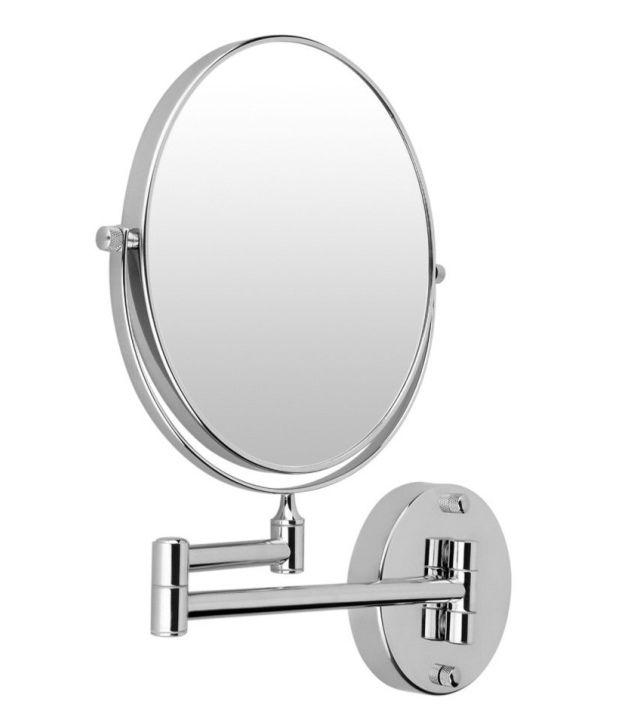 Greggs Glossy Shaving Makeup Mirror