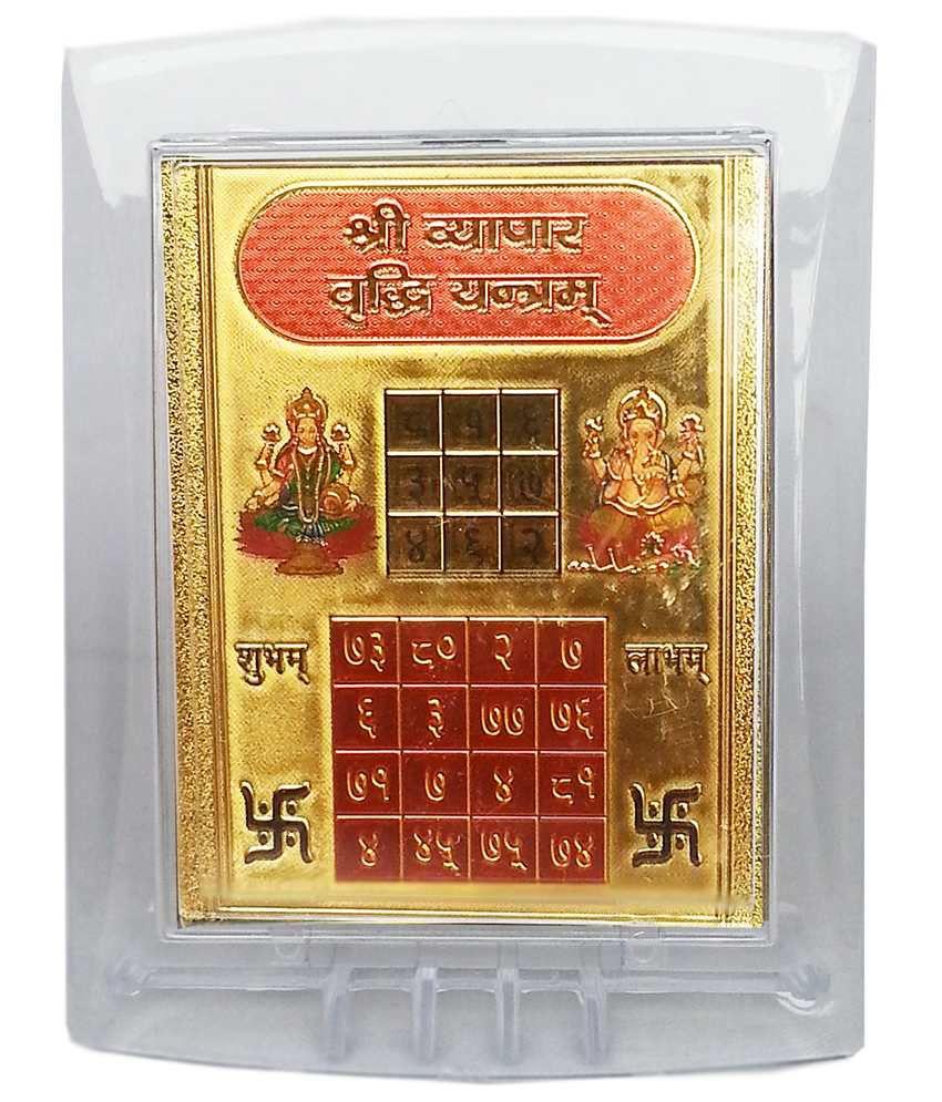 Gold Art 4 U Shree Vyapar Birdhi Gold Foil Religious Idol