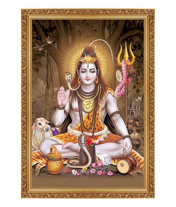 My God Lord Shiva Poster: Buy My God Lord Shiva Poster at