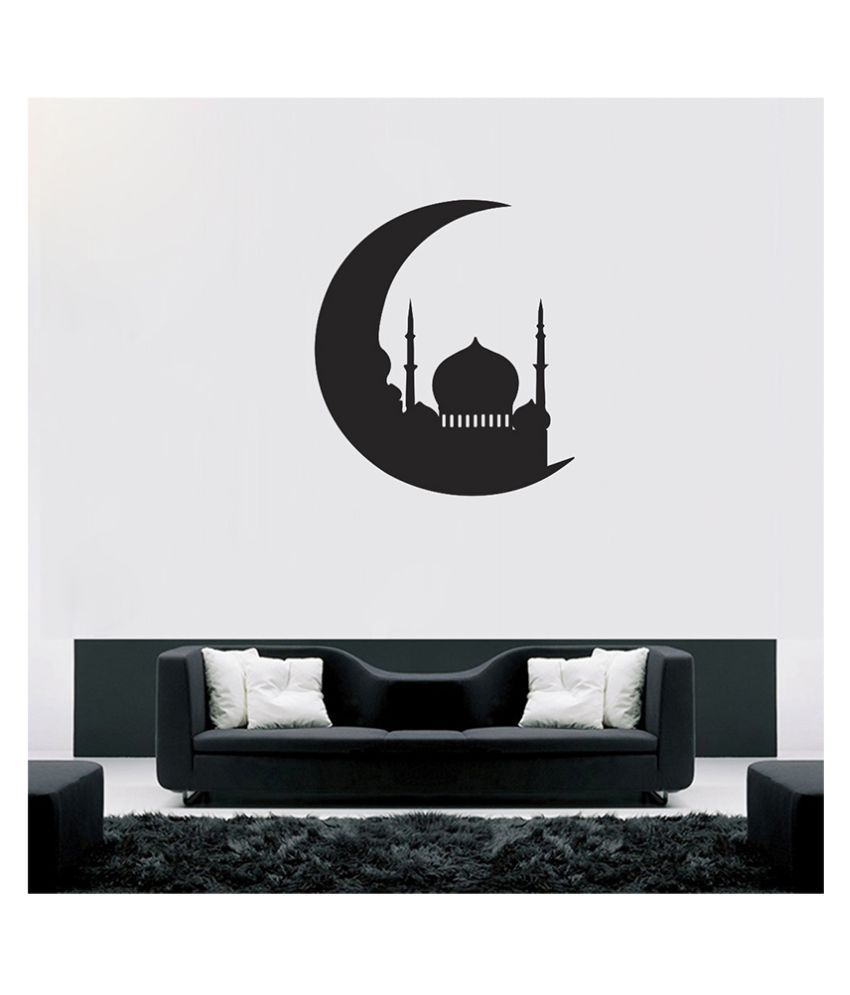 Snapdeal Wall Decor Items : Decor kafe islamic vinyl wall sticker buy