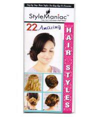 Style Maniac NHD-2821: AK-2001 Hair Dryer White