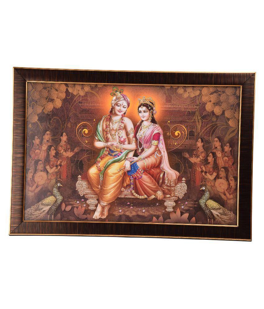 Gatts Radhaa Krishna Painting