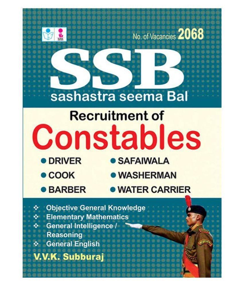 e9408a0985 SSB Recruitment of Constables Exam Books Paperback (English)  Buy SSB  Recruitment of Constables Exam Books Paperback (English) Online at Low Price  in India ...