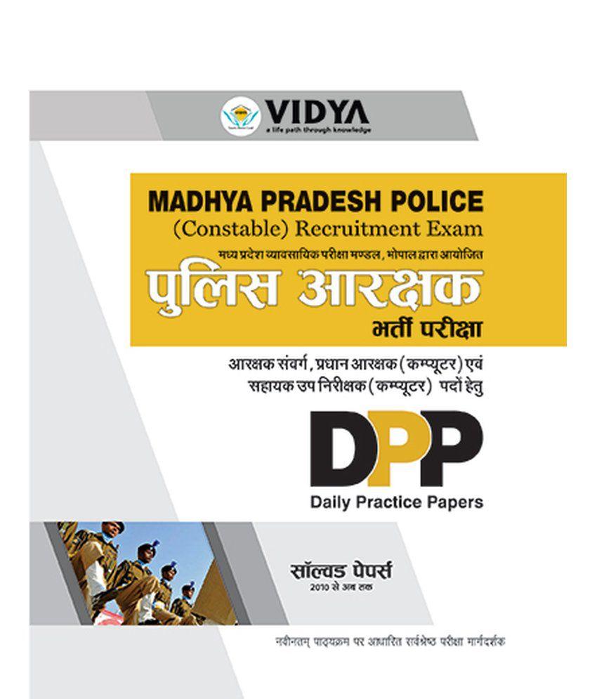 Vidya Prakashan Books Pdf For 9 In Hindi