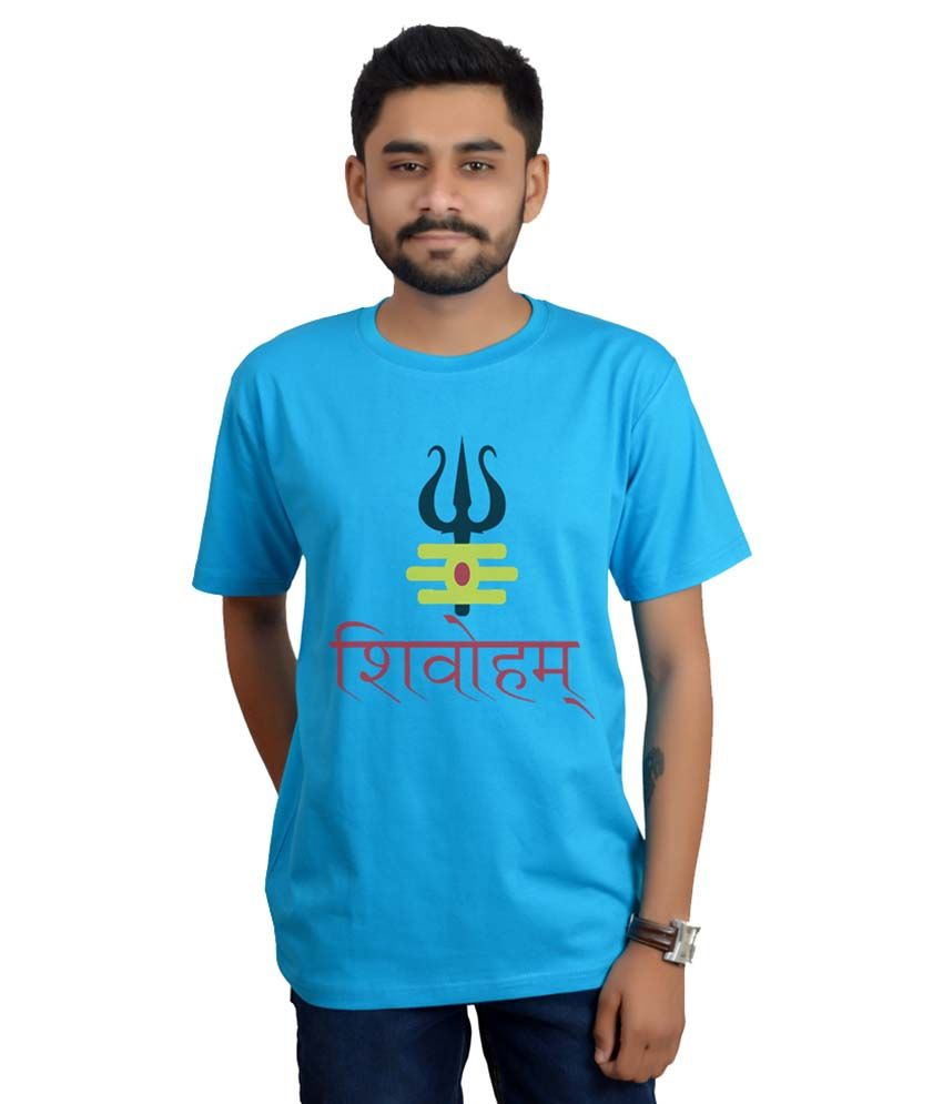 Swag Theory Blue Round T-Shirt