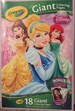 Disney Princess Giant Coloring Pages SDL 1 a1e27