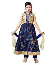 Aarika Multicolour Net Salwar Suit