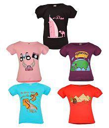 Gkidz Multicolor Cotton T-Shirts - Pack of 5