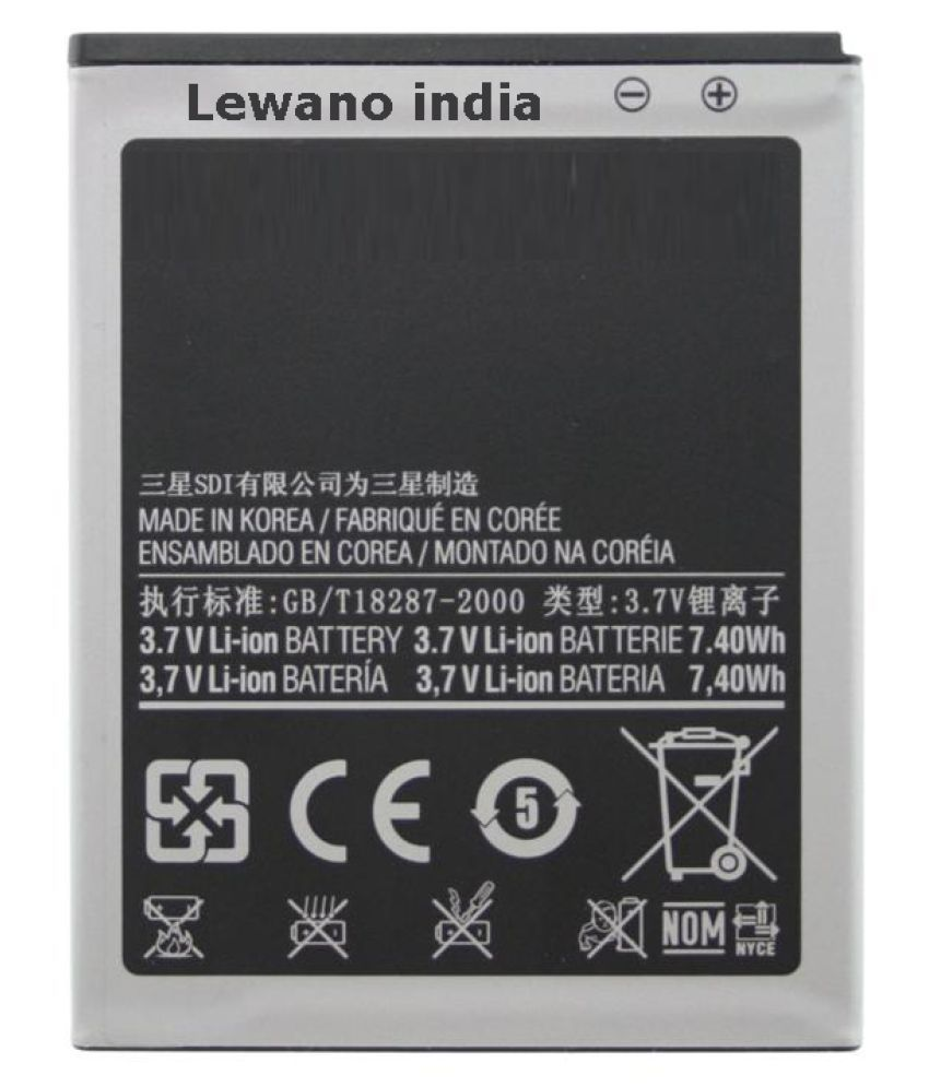 Lewano-2600mAh-Battery-(For-Samsung-Galaxy-J5)