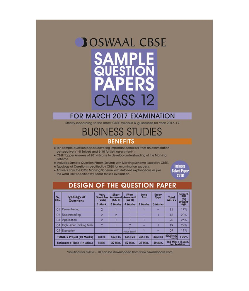 Oswaal CBSE Sample Question Papers For Class 12 Business Studies ( For 2017  Exams)