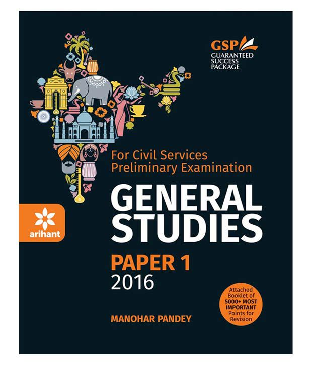 General Studies Manual Paper-1 2016 Paperback (English) 2015: Buy ...