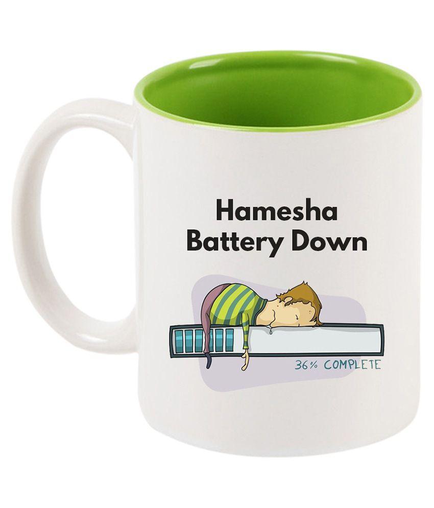 Huppme Battery Down White & Green Printed Mug