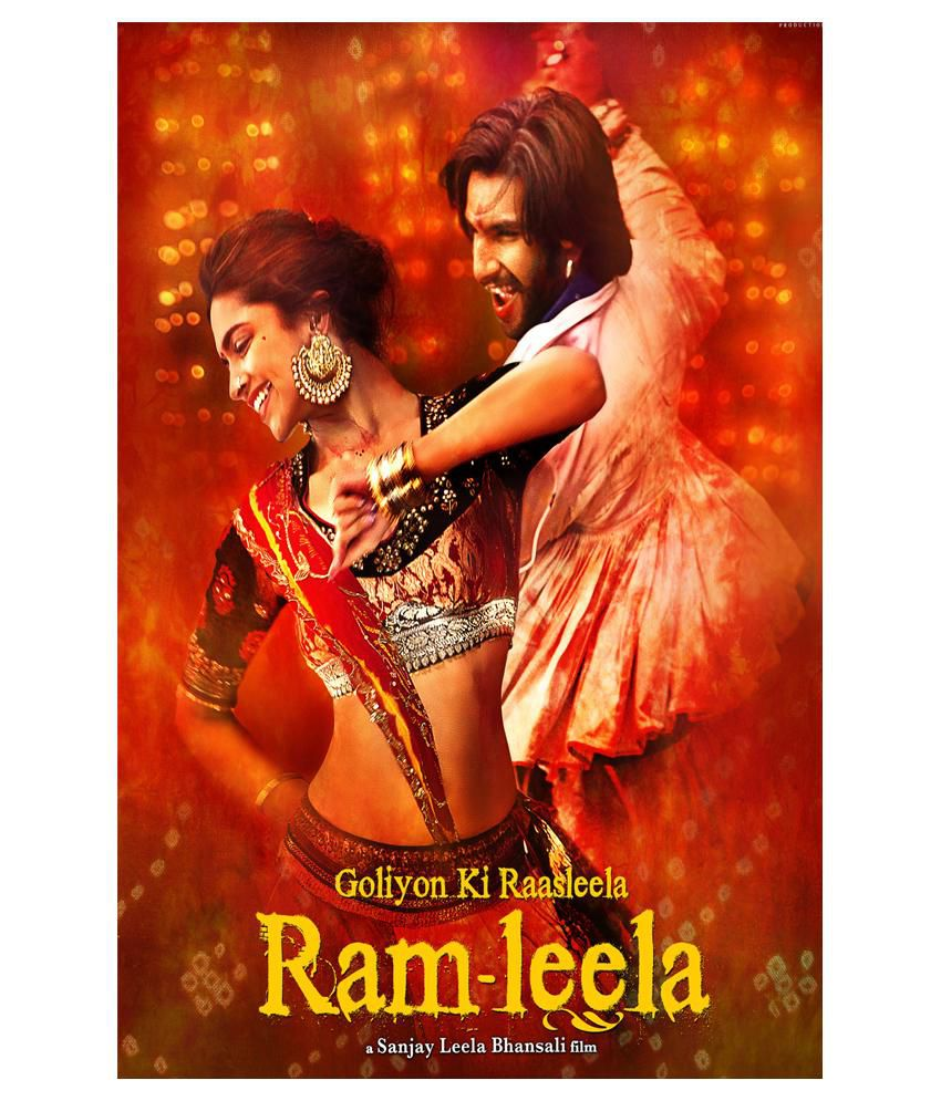 my home ram leela english glossy paper poster: buy my home ram leela