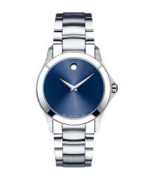 Movado Masino Navy Blue Dial Analog Watch