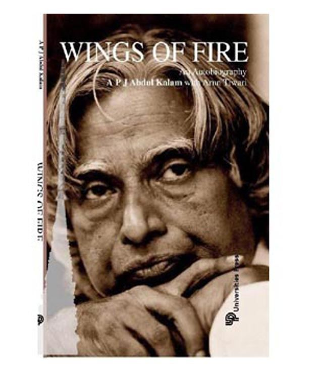 Wings of Fire: An Autobiography Paperback (English) 1st Edition