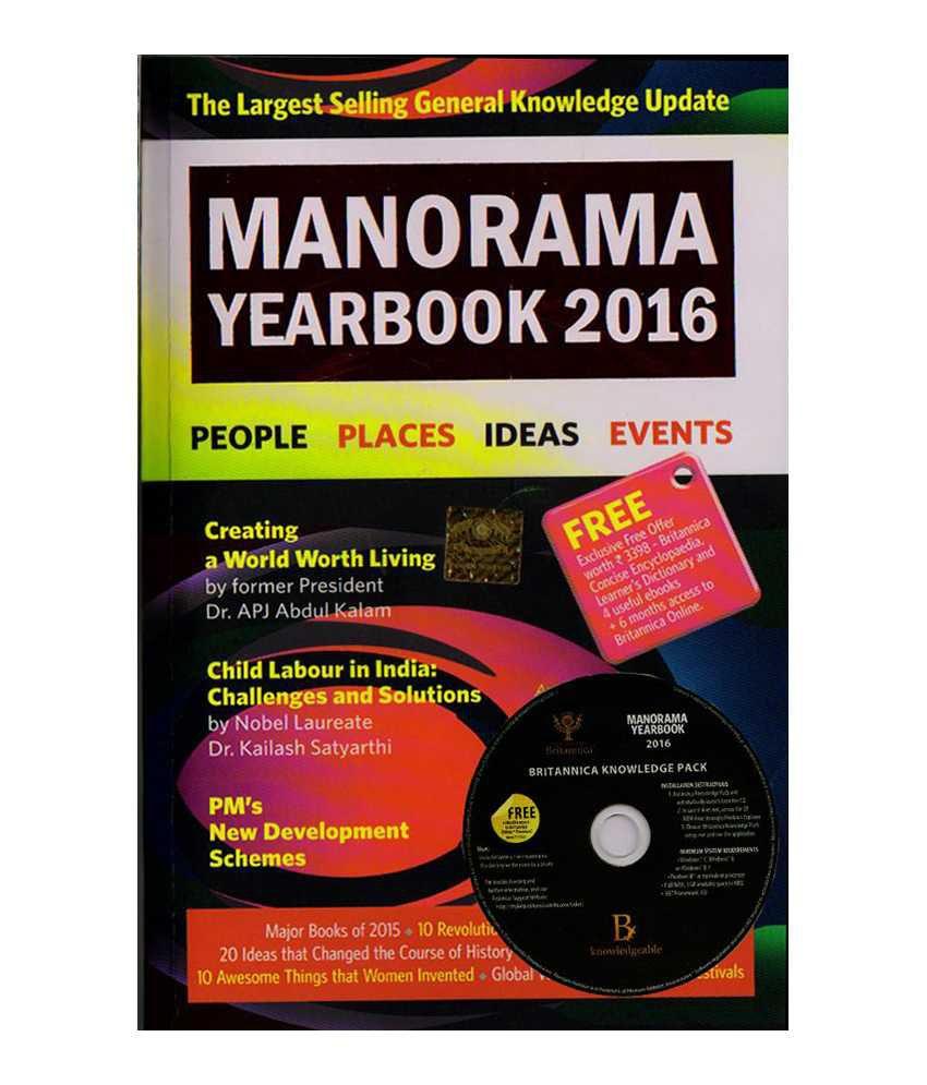 Manorama Current Affairs Book