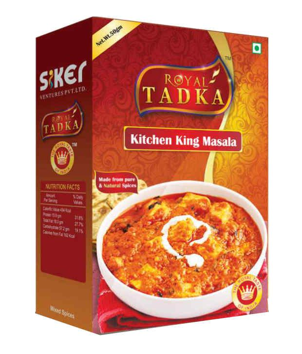 Royal tadka kitchen king masala box 50 gm buy royal tadka for Kitchen king masala