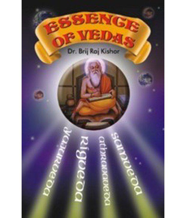 Essence Of Vedas  4 Vedas In 1