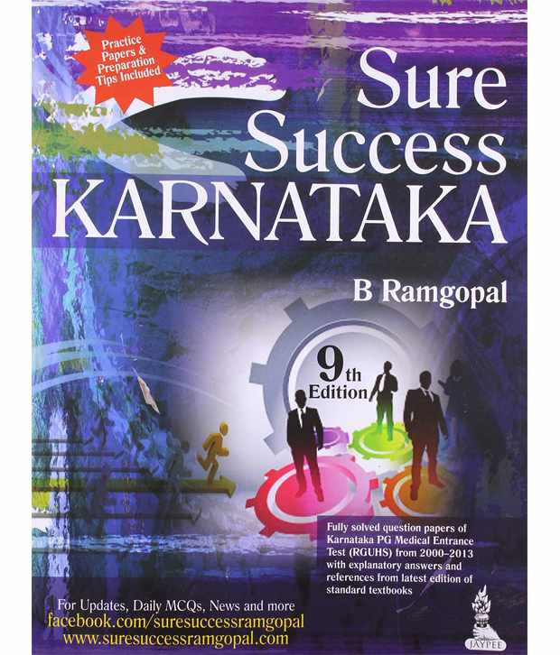 Sure Success Karnataka Fully Solved Que Paper Pg Med Ent Test (Rguhs)
