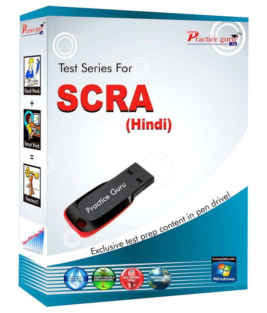 Sure shot test series package for SCRA HINDI Pen Drive with topic wise and mock tests for complete practice and assured success!