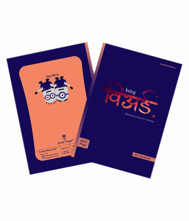 Bunk Pages Multicolor A4 Ruled Notebook Pack Of 18 Buy Online At