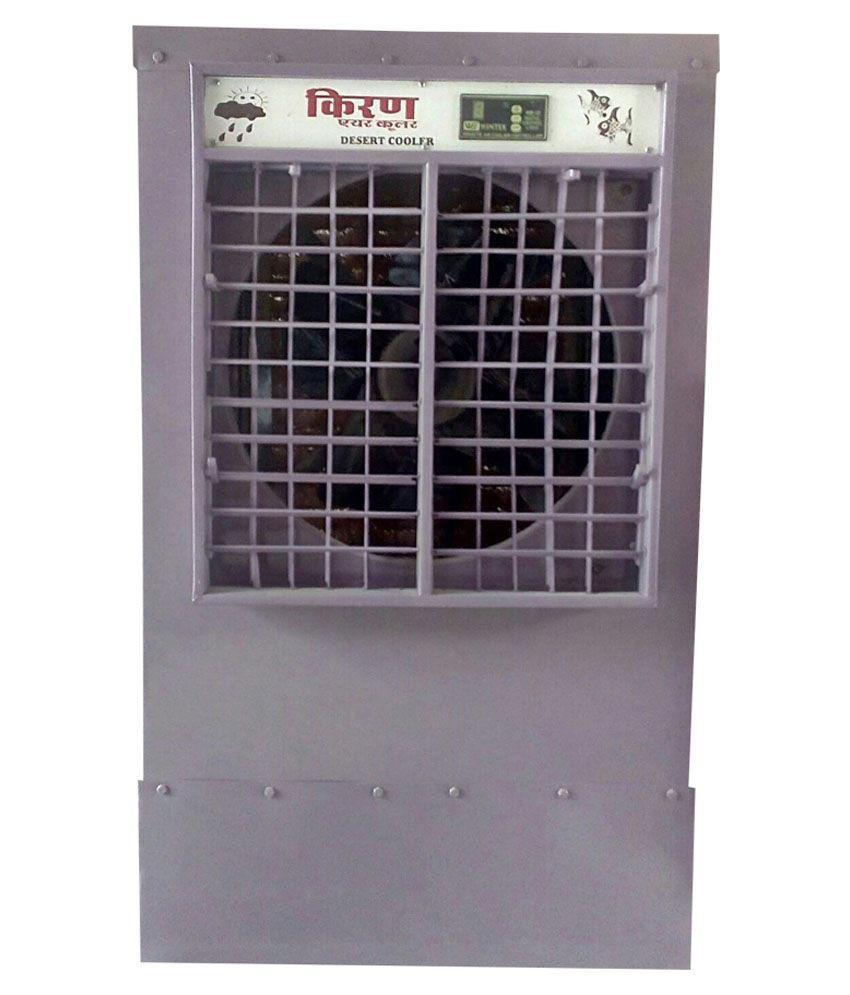 Kiran Industries 50 Litre Personal Cooler Grey Pack of 5