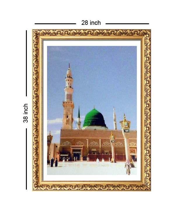 Elegant Arts And Frames Textured Makkah Madina Painting
