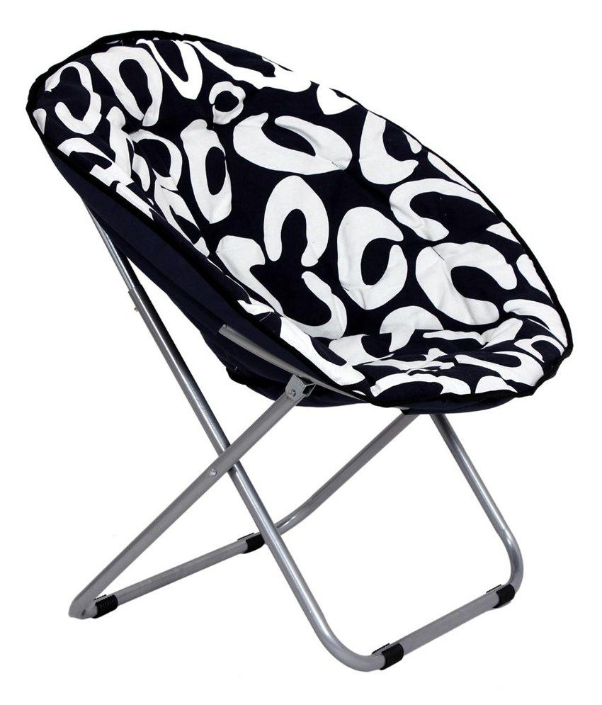 Black moon chair - Relax Folding Moon Chair
